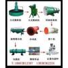 重点关注郑州鑫盛复合肥生产线设备,质优价廉速来选购