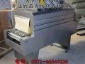 石膏线包装机厂家、远红外热收缩膜包装机