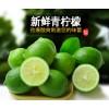 海南新鲜现摘青柠檬2斤装产地直供香水柠檬小柠檬金桔黄青柠檬果