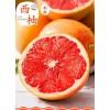 南非进口红心葡萄柚6个 当季 新鲜水果 应季水果 包邮 一件代发